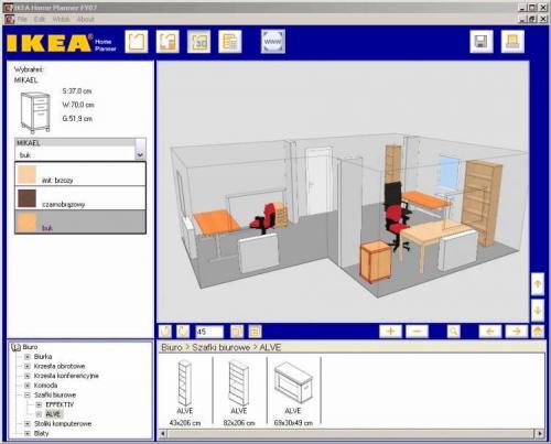 Сделать дизайн-проект квартиры онлайн. Ikea home planner