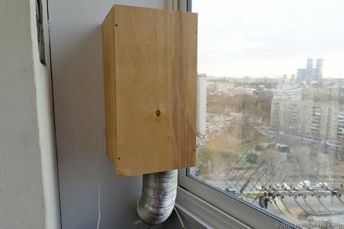 Вентилятор в вентиляцию в квартире. Самодельная домашняя вентиляция