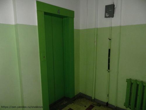 Плата за лифт на первом этаже. Когда можно не платить за лифт: новые правила