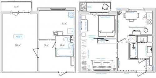 П 44 однокомнатная квартира. Варианты перепланировок однокомнатной квартиры п44т с размерами для разного количества людей